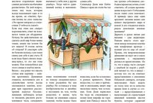 статьи о вязании