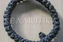 Μάλλινα Κομποσχοίνια Αγίου Όρους/Woolen Prayer ropes Mount Athos / Το κομποσχοίνι είναι το πλέον απαραίτητο εργαλείο προσευχής για μοναχούς και λαϊκούς. Κατασκευάζεται απο διάφορα υλικά. The prayer rope (koboschini) is the most essential prayer tool for monks. Made from different materials. The most common is a pure black wool with or without beads.