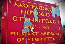 Λαογραφικό Μουσείο Στεμνίτσας, Αρκαδία  Folklore Museum of Stemnitsa, Arcadia