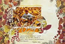 """Inspiration of """"Autumn/School"""" theme / This board shows the work on the topic """"Autumn/School"""""""