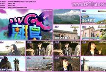 Theater, 2017, 720P, HKT48, TV-Variety, の離島へGO!