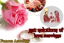 Get Solution Of Love Marriage.