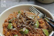 My Noodles & Rice