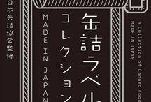 Japanese Typo