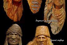 indianska tvar