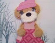 Tear Bear Mulberry paper bear / Handmade torn paper bear thick layered mulberry paper bear or animal