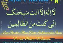 How to Read Ayat-e-Karima To Get Benefits & Wazaif for Problems / la ilaha illa anta subhanaka inni kuntu minaz-zalimin meaning in hindi,benefits in urdu,ki fazilat,ayat-e-karima wazifa,benefits of reciting ayat-e-karima dua-ayat 87 of surah al anbiya 21,Hazrat Yunus ki dua,