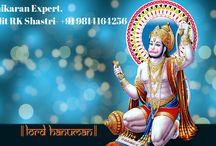 Vashikaran Expert in Ludhiana. / Vashikaran Expert in Ludhiana. Pandit Rk Shastri-+91-9814164256 http://www.panditrkshastri.com/vashikaran-expert-in-chandigarh-amritsar-ludhiana/