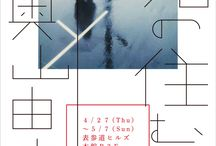 漢字タイポ
