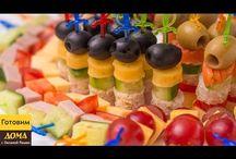 Előétel - Закуски - Appetizers