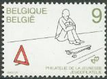 Traffic Safety Stamps / Stamps with topic Traffic Safety