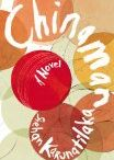 Book Collection - Novels with CRICKET at their heart / Cricket at the heart of these books