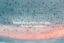 Hangul quotes
