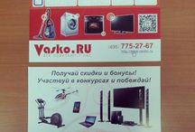Infografic by Vasko.Ru / Инфографика, мотиваторы и цитаты от Васко.Ру ;-)