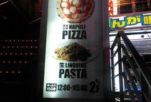 #pizza #japan
