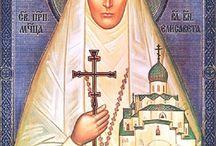 Ikona Św Elżbieta