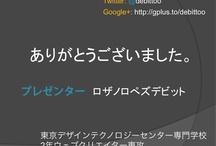 第1回SNS勉強会:Google+とは? / 第1回SNS勉強会「2011年7月」初めて日本で「Google+」っていうグーグルの新しいSNSについて、また他のSNSと何が違うについて私自身でセミナー開催しました。