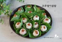 Vegan & Veganizables: Korean Food