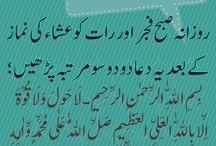 Wazifa for Job, Sustenance, Rizk / #Job in Islam Sustenance #Rizk