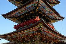 Japan with Kids / Do you want to visit Japan with kids?  Find tips on where to stay, see and eat.