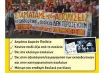 ΟΛΟΙ ΣΤΟ ΣΥΛΛΑΛΗΤΗΡΙΟ ΠΕΜΠΤΗ 6/3/14, 12.30 μ.μ Αθήνα, Πλατεία Κλαυθμώνος