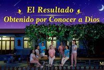 Vídeos de bailes y cantos   Iglesia de Dios Todopoderoso