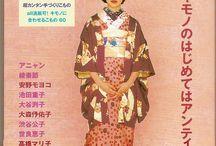 Kimono Hime / Omslag för KIMONO姫 / Kimono Hime, tidskrift som kombinerade antika kimonos och modern stil / Covers for KIMONO姫 / Kimono Hime, magazine that combined antique kimono and modern style