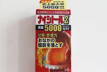 viên uống giảm cân đánh tan mỡ bụng Naishituro