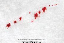 ЕЩЕ ОДНА ЧАШКА КОФЕ / лого + постер для фильма