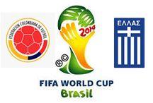 Colombia 3-0 Grecia // Colombia 3-0 Greece / Estreno soñado de Colombia (3-0) Colombia tuvo el debut anhelado al vencer por 3-0 a Grecia en el partido válido por el Grupo C, disputado en Belo Horizonte. En un trámite en el que fue superior, el equipo sudamericano se impuso con goles de Armero, Teo y James.