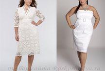 Свадебные платья +сайз