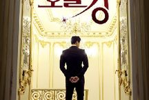 Drama Korea / All about Korea Drama