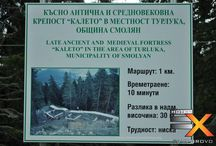 Смолянската крепост/The Smolyan Fortress / Смолянската крепост се намира смао на 5 км. от Хотел Екстрийм, Пампорово. Smolyan fortress is a new excavated sight only 5 km. from Hotel Extreme Pamporovo