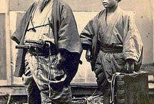 Vintage - Japan