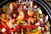 Private home cuisine
