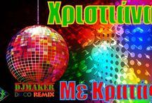 New promo song... Χριστιάνα - Με Κρατάς (DJ MAKER D.I.S.C.O. REMIX)