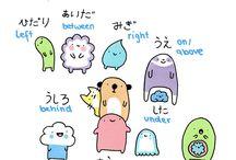 Japoninglish