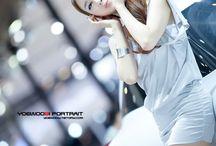 Han Chae I