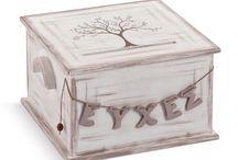 ξυλινα κουτια