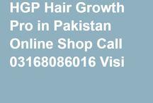 Hgp Hair Growth Pro In Pakistan Online Shop Call 03168086016 Visit Www.Shoppakistan.Pk