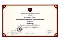Premiu de Excelenţă pe anul 2014 pentru Radio România pentru proiectul EuranetPlus / Societatea Română de Radiodifuziune a primit, din partea Institutului European din România, Premiul de Excelenţă pe anul 2014 pentru promovarea spiritului şi valorilor europene, pentru proiectul EuranetPlus.