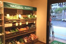 自然食品店
