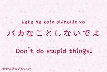 japanese basic words