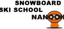 Skischule Tschechien