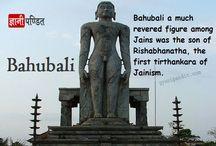 Bahubali history information in Hindi