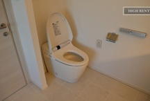 Japanese-Style Toilets / Toilets make our everyday life more comfortable.