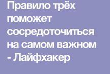 Productivity (RUS)