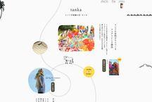 web design(ja)