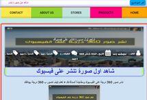 اضافة  تأثير على صورة الموضوع مع صندوق في التدوينةhttp://alsaker86.blogspot.com/2018/02/Add-effect-the-subject-image.html