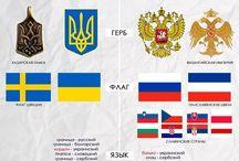 Веселый русско-украинский троллинг (он же хохлосрач)